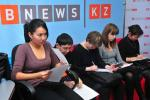 Online-conference on the portal BNEWS.kz
